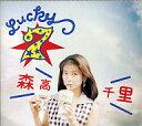 【中古】邦楽CD 森高千里 / Lucky 7(廃盤)【10P19Mar13】【画】