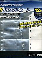 トレーディングカード・テレカ, トレーディングカード  9 12