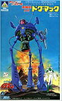 【中古】プラモデル ◆1/610 重機動メカ ドグ・マック (バッフ・クラン 地上戦闘用) 「伝説巨神 イデオン」