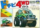 【新品】プラモデル プラモデル パワフルハイラックス 「ドチビ 4WD」 [ドチビ四駆シリーズ N...
