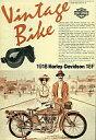 【中古】プラモデル ◆1/16 ハーレーダヴィッドソン18F 1918 「ビンテージバイクシリーズ NO.1」