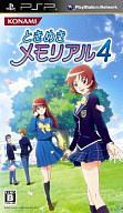 テレビゲーム, その他 PSP 4