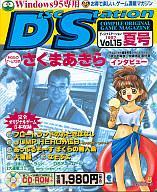 ゲーム, その他 Windows9598 CD Vol.15 (1997)