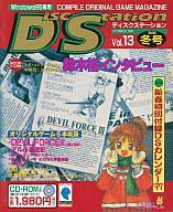 ゲーム, その他 2024!P26.5Windows9598 CD Vol.13 (1996)