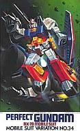 プラモデル・模型, ロボット  1100 RX-78 No.34 0001365