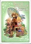 【中古】攻略本 Wii ルーンファクトリーフロンティア ファイナルパーフェクトガイド【中古】afb
