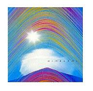 【中古】その他CD 姫神/神の祭、風のうた〜コンプリート【05P05Sep15】【画】