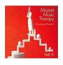 【新品】クラシックCD オムニバス(クラシック) / <<最新・健康モーツァルト音楽療法>...