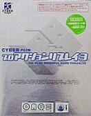 【中古】PS2ハード プロアクションリプレイ3