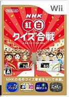 【中古】Wiiソフト NHK紅白クイズ合戦