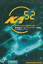 【中古】Win95/98 CDソフト KA52チームアリゲーター英語版日マニ付