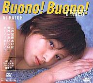 BUONO BUONO �` BIANCO �` ��������DVD ���� �y�V�u�b�N�X
