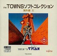 パソコン・周辺機器, その他 FMT FMT FM TOWNS TITAN