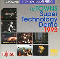 PCゲーム, その他 FMT FM TOWNS Super Technology Demo 1993