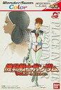 【中古】ワンダースワンソフト 機動戦士ガンダム Vol.3-A BAOA QUー