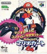 テレビゲーム, NINTENDO 64 64 64