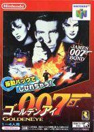 【中古】ニンテンドウ64ソフトゴールデンアイ007