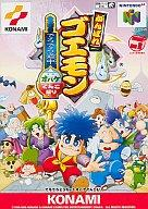 [Pre] Nintendo 64 software ganbare goemon's great adventure journey ghost muster Prime [02P23Apr16] [Picture]