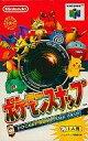 【中古】ニンテンドウ64ソフト ポケモンスナップ