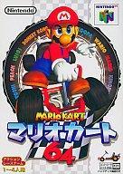 テレビゲーム, NINTENDO 64 64 64()