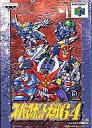 【中古】ニンテンドウ64ソフト スーパーロボット大戦64