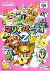 【中古】ニンテンドウ64ソフト マリオパーティ2
