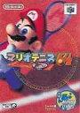 【中古】ニンテンドウ64ソフト マリオテニス64