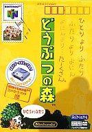 【中古】ニンテンドウ64ソフト どうぶつの森(コントローラパック同梱版)【02P20Nov15】【画】