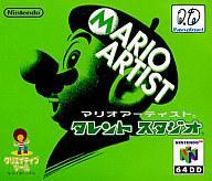 テレビゲーム, NINTENDO 64 6464DD 64DD ()