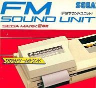 【送料無料】【smtb-u】【中古】セガ マーク3ハード FMサウンドユニット【10P9Oct12】【画】
