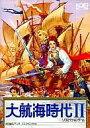 【中古】PC-9801 3.5インチソフト 大航海時代II