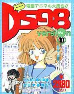 ゲーム, その他 PC-9801 3.5 98 10