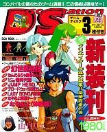 ゲーム, その他 PC-9801 3.5 Vol.4