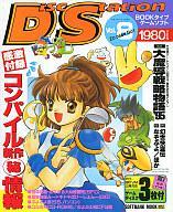 ゲーム, その他 PC-9801 3.5 8