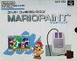 【中古】スーパーファミコンソフト マリオペイント