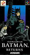 [上一页]超级游戏软蝙蝠侠返回 [02P23Apr16] [图片]