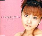 【中古】邦楽CD アヤパン(高島彩) / 着信のドレイ