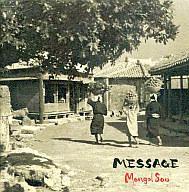 【中古】邦楽CDMONGOL800/MESSAGE