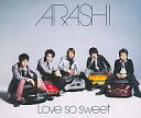 【中古】邦楽CD 嵐 / <br />Love so sweet【10P17aug10】