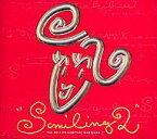 """【中古】邦楽CD 槇原敬之 / """"SMILING II""""〜THE BEST OF NORIYUKI MAKIHARA〜"""