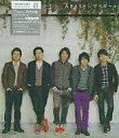 【中古】邦楽CD 嵐 / マイガール[DVD付初回生産限定盤]【05P05Sep15】【画】