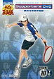 【中古】その他DVD ミュージカルテニスの王子様 Supporter's DVD VOLUME10 下巻