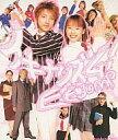 【中古】邦楽CD EE JUMP / イキナリズム!(廃盤)【10P18Dec12】【画】