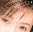【中古】邦楽CD 酒井法子 / 素顔【10P14Sep12】【画】
