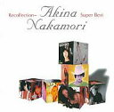 【中古】邦楽CD 中森明菜 / Recollection - Akina Nakamori Super Best