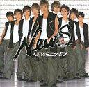 【中古】邦楽CD NEWS/NEWSニッポン-EAST盤-【10P24Aug12】【画】