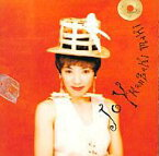 【中古】邦楽CD 神崎まき / JOY(廃盤)