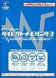 【中古】Win98-XP CDソフト CYBER・ダイレクトメモリンク3 (PC用)【02P03Dec16】【画】