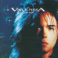 洋楽CD ヴァレンシア/ガイア