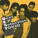 【中古】邦楽CD TOKIO / Best E.P Sele...